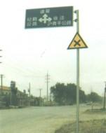 竖式交通标志杆